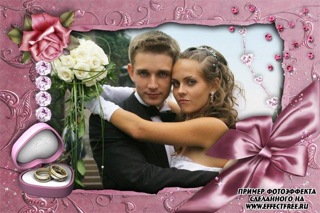 Фотошоп онлайн рамки свадебные с обручальными кольцами, сделать в онлайн редакторе