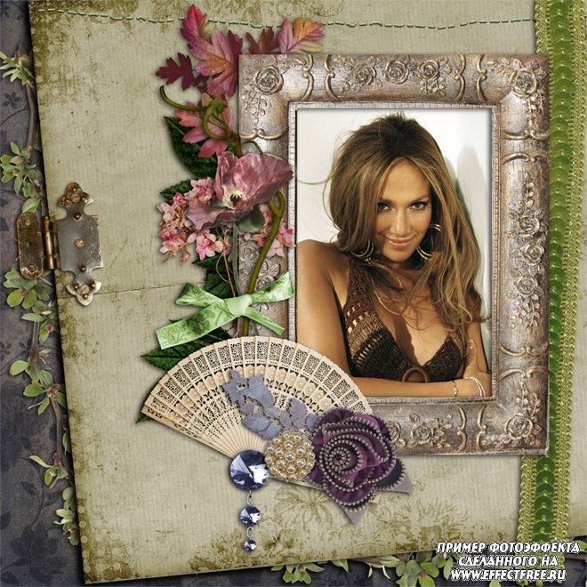 Фоторамочка с веером и украшениями, вставить фото в рамку онлайн