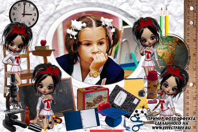Красивая школьная рамка для фото девочек с куклами, сделать в онлайн редакторе