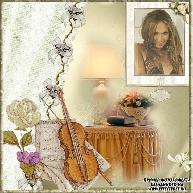 Рамочка под старину со скрипкой, нотами и цветами, вставить фото онлайн