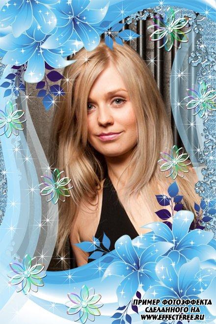 Нежная рамка в голубых тонах с векторными цветами, вставить фото онлайн