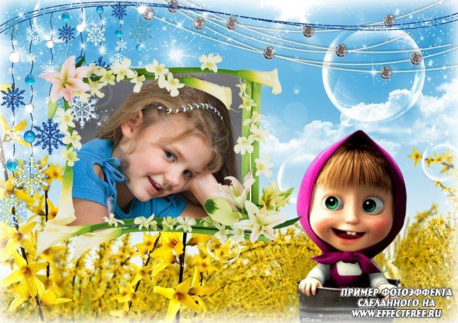 Вставить фото в детскую рамку с Машей из мультика онлайн