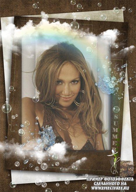 Сделать рамочку для фото с пузырьками и радугой, вставить фото онлайн