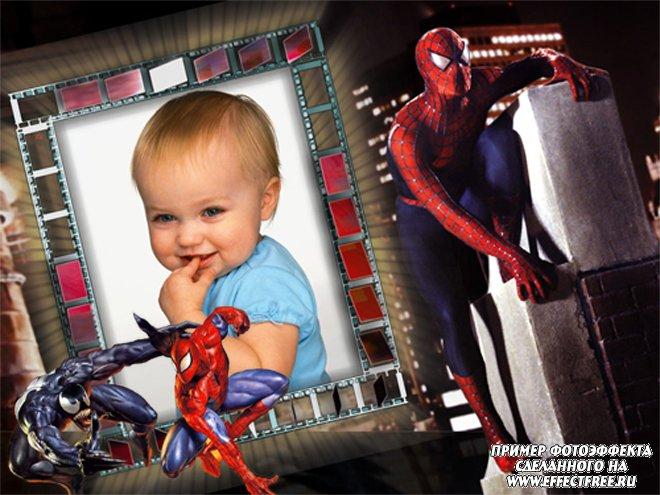 Вставить детское фото в рамку с человеком-пауком, сделать в онлайн редакторе
