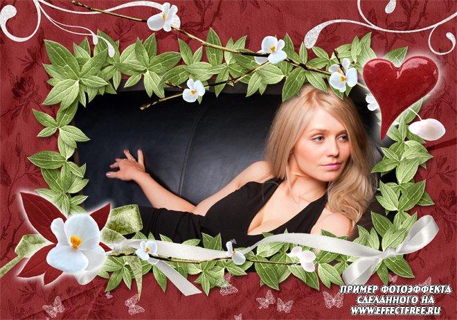 Фоторамка с цветами и сердечком в бордовых тонах, вставить фото в рамку онлайн