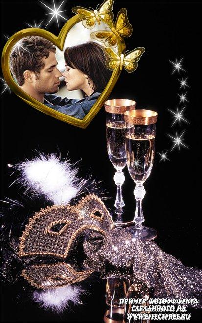 Романтическая рамочка с бокалами и маской для влюбленных, вставить фото онлайн