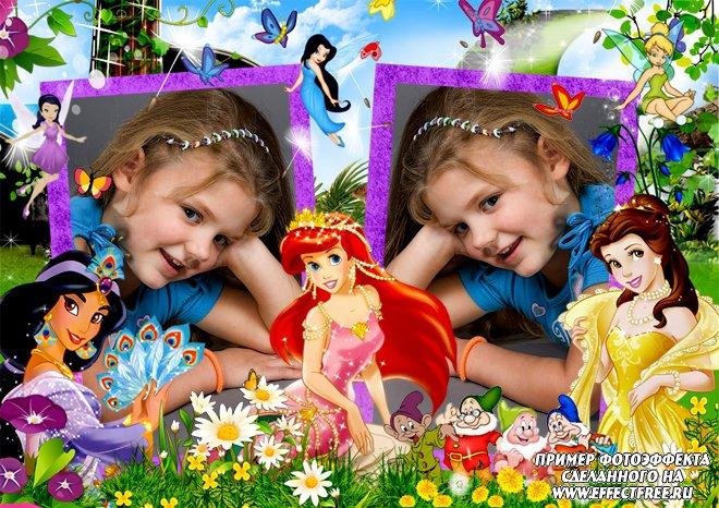 Яркая детская рамка на два фото с принцессами, сделать онлайн