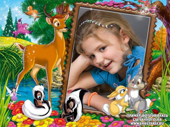 Красивая детская рамка с Бэмби и друзьями, вставить фото в рамку онлайн