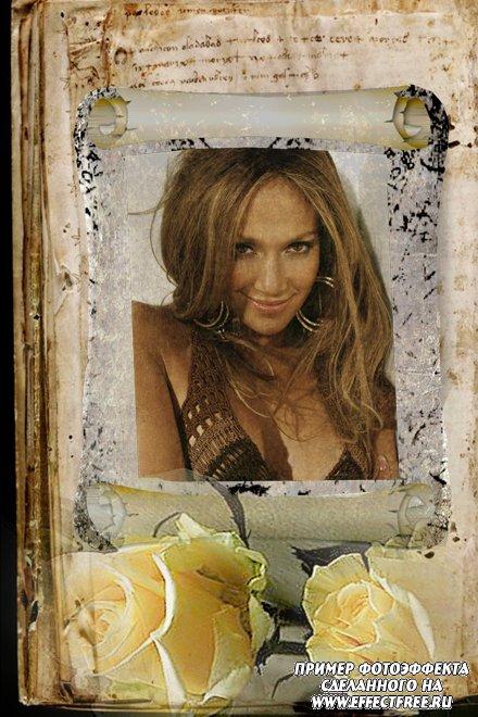 Рамка в старинном стиле с белыми розами, вставить фото онлайн