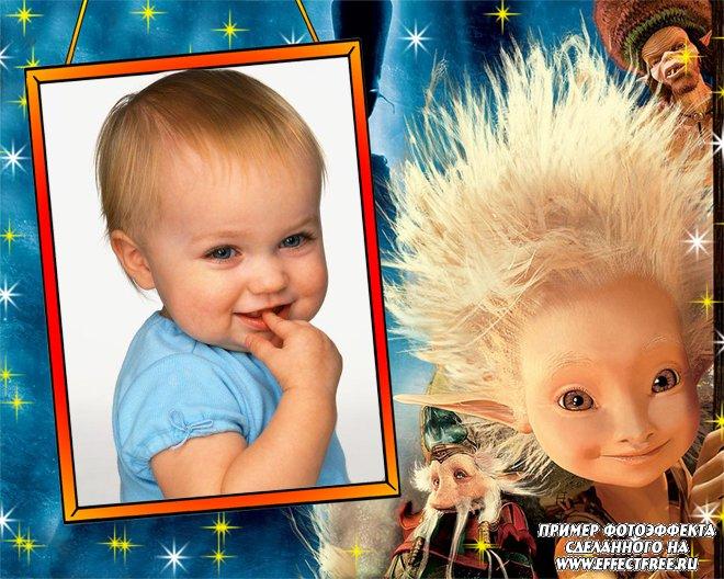 Детская рамка с Артуром из фильма Артур и минипуты, вставить фото онлайн