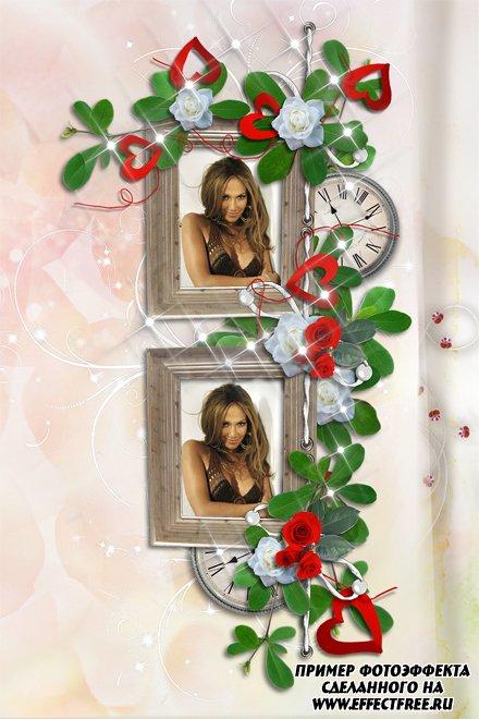 Рамочка на 2 фото с розами и часами, сделать онлайн фотошоп