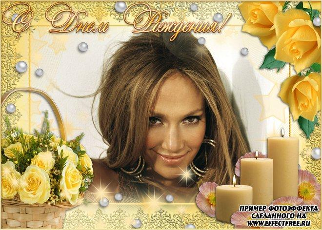 Рамка для фото со свечами и цветами на День Рождения, вставить фото онлайн