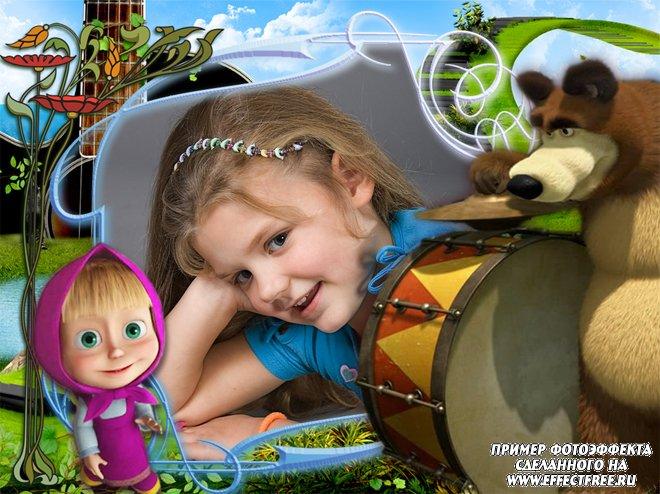 Рамка для фото с Машей и музыкальными инструментами, сделать онлайн фотошоп