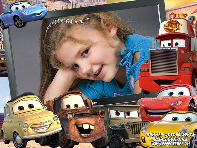 Вставить фотов рамку для детей с Тачками, сделать онлайн фотошоп