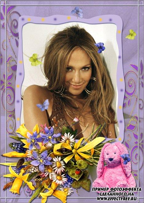 Фоторамка с букетом цветов и мягкой игрушкой, вставить фото в рамку онлайн
