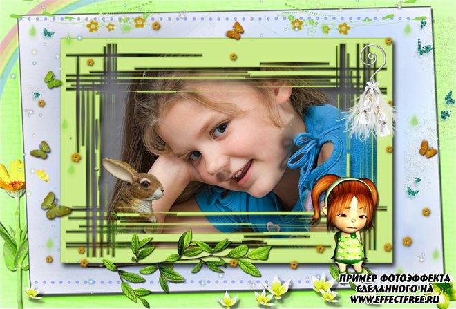 Детская рамка с кроликом и куклой, вставить фотов рамку онлайн