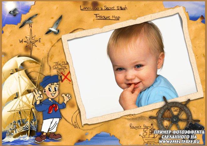 Прикольная детская рамочка для фото с картой сокровищ, вставить фото онлайн