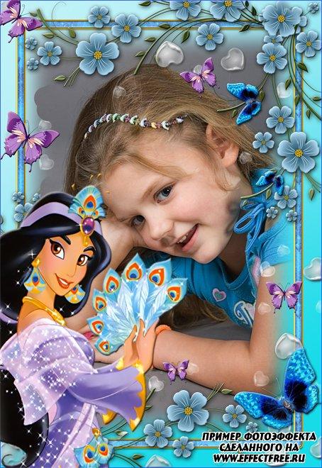 Детская рамочка с принцессой Жасмин для девочек, сделать онлайн