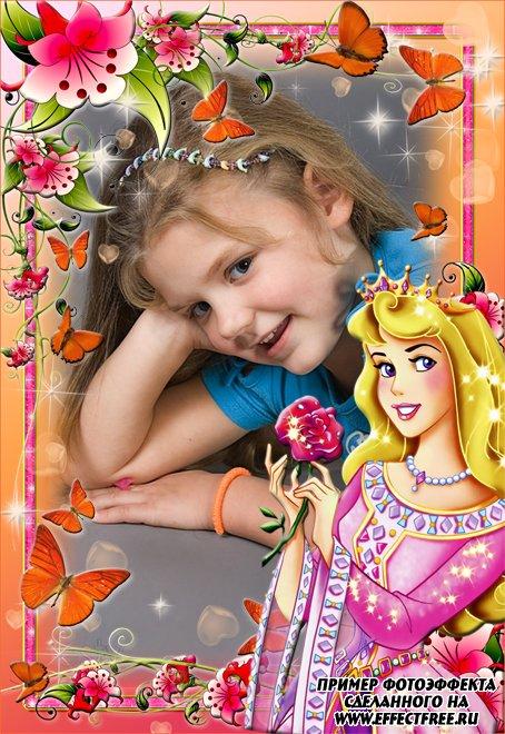Рамка для девочки с героиней сказки Спящая красавица, вставить фото онлайн