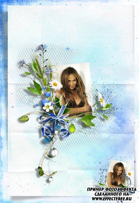 Рамка на 2 фото в голубых тонах с цветами, сделать в онлайн фотошопе