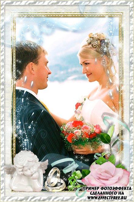 Свадебная рамочка с кольцами, розой и ангелочком, сделать онлайн