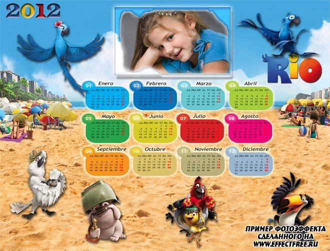 Детский календарь на 2012 год с героями мультика Рио, вставить фото онлайн