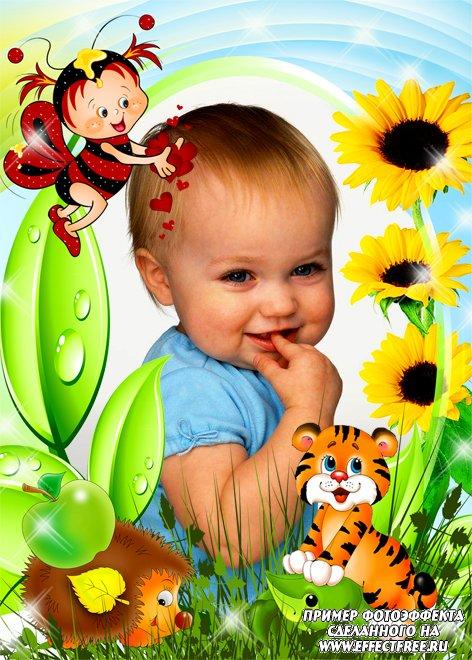 Детская рамочка с тигренком, пчелкой и ежиком, вставить фото онлайн