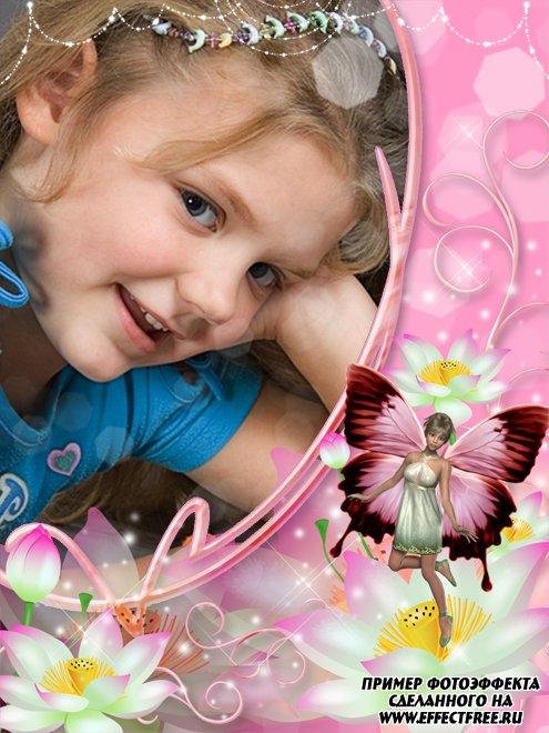 Рамка для девочки в розовых тонах с феей, сделать онлайн