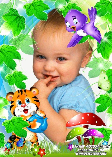 Яркая детская рамочка с тигренком и птичкой, сделать онлайн