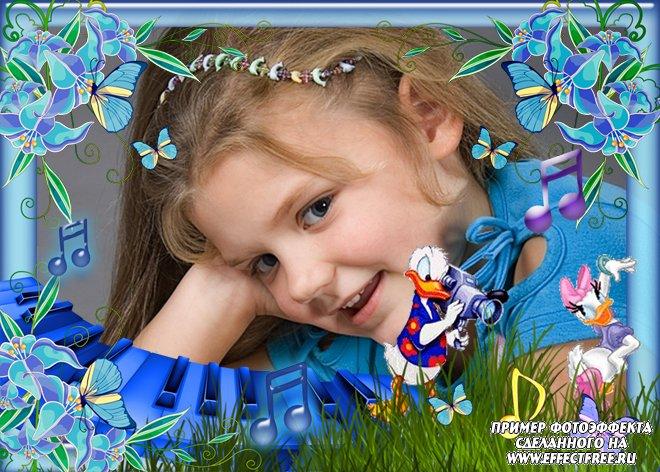Красивая детская рамочка в синих тонах с Дональдом и Пеночкой, сделать онлайн