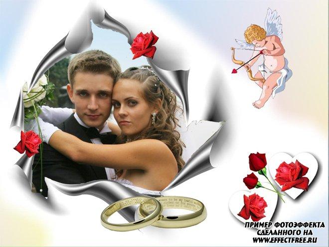 Свадебная рамка для фото с купидоном, вставить фото онлайн