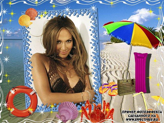 Летняя фоторамочка с пляжным зонтиком, вставить фото онлайн