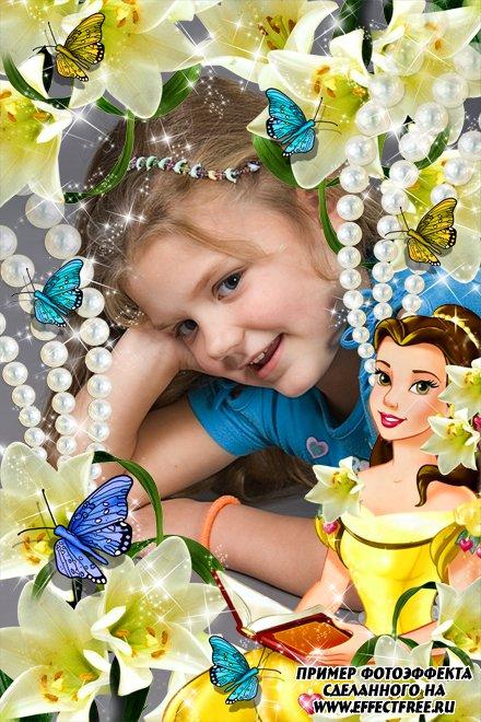 Яркая детская рамочка для девочки с принцессой, вставить фото онлайн