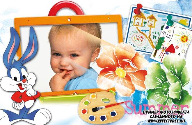 Детская рамка для фото с кроликом и красками, сделать в онлайн фотошопе