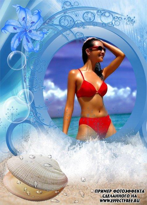 Голубая рамка с морской волной, вставить фото в рамку онлайн