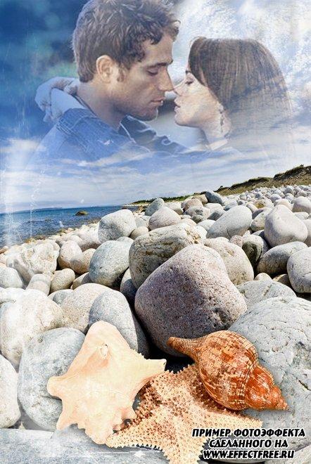 Романтический фотоэффект на фоне неба на морском берегу с ракушками, вставить фото онлайн