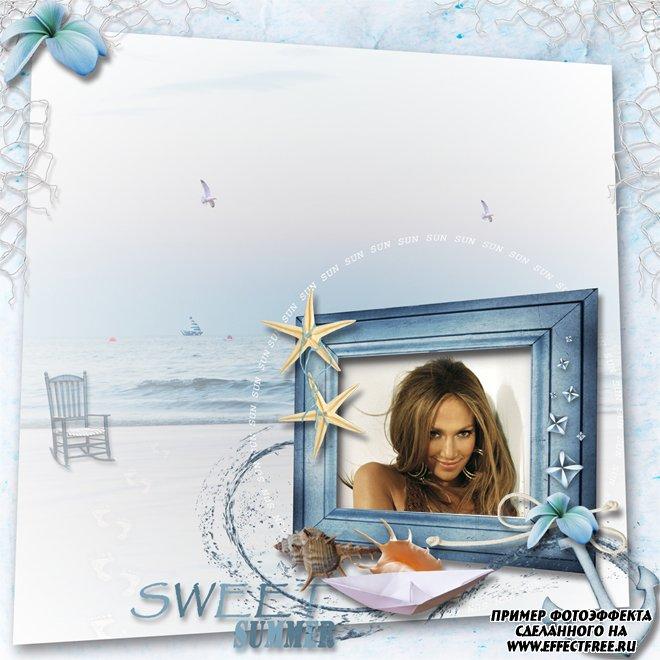 Фоторамочка с морскими ракушками и якорем, сделать онлайн фотошоп