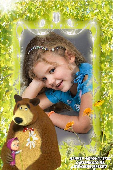 Детская фоторамка с Машенькой и медведем из мультфильма, вставить фото онлайн