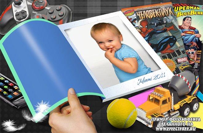 Рамка для детской фотографии в журнале, сделать в онлайн редакторе