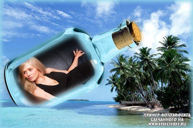 Фоторамочка с пальмами и с фото в бутылке, сделать в онлайн фотшопе