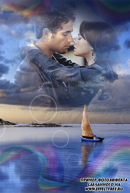 Романтический фотоэффект на фоне неба с кораблем на море, сделать эффект онлайн