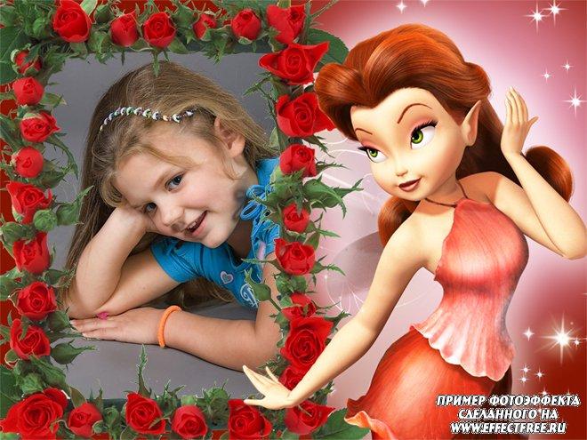 Рамочка для фото со сказочной феей и розами, вставить фото онлайн