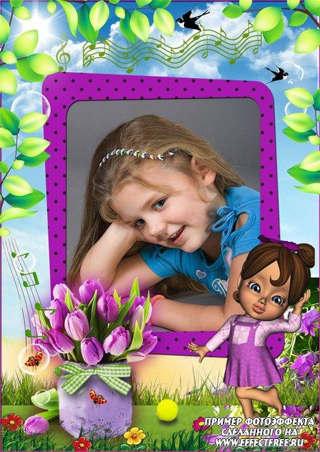 Детская рамочка для фото девочек с куклой и цветами, вставить фото онлайн