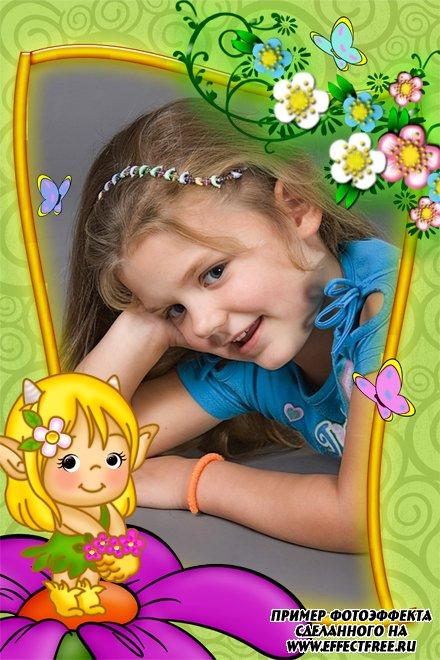 Вставить фото в детскую рамочку с мультяшной девочкой онлайн