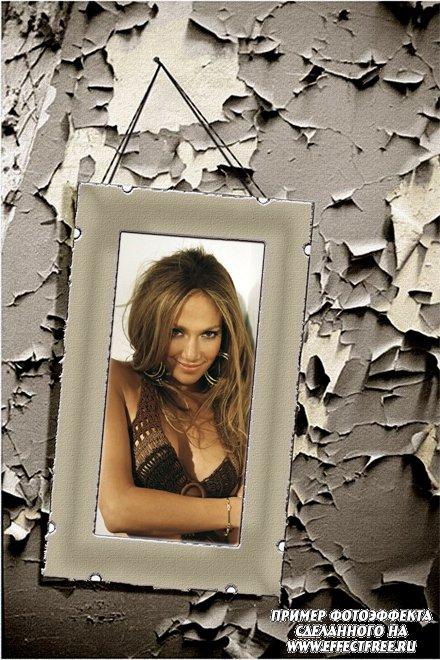 Интересная рамка на фоне старой стены, вставить фото онлайн