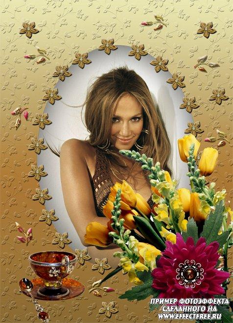 вставить фото в рамку с тюльпанами нареканий нет