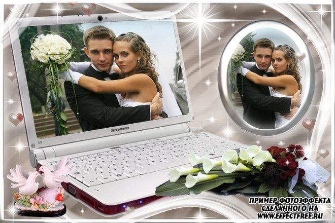 Фоторамка на 2 свадебных фото с ноутбуком, сделать в онлайн редакторе