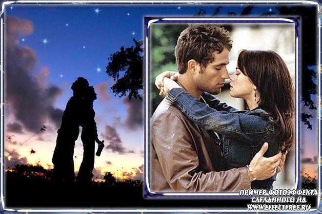 Рамка для фото влюбленных на фоне звездного неба, сделать онлайн фотошоп