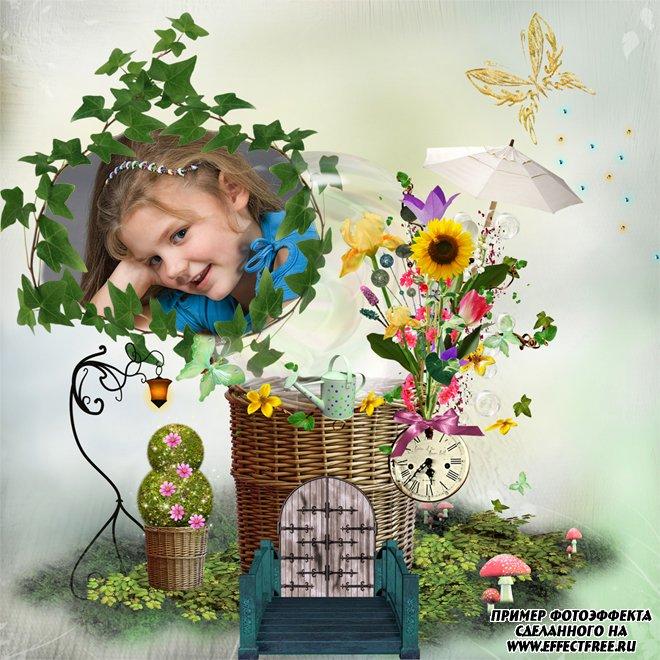 Чудесная скрап-рамочка для фото с цветами, вставить фотов рамку онлайн