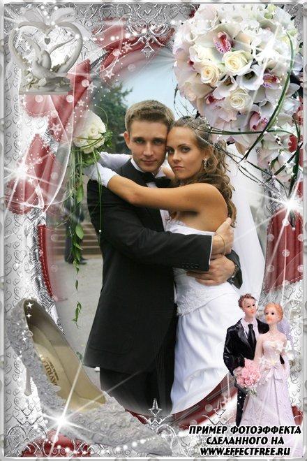 Нарядная свадебная фоторамочка для фото, сделать в онлайн редакторе